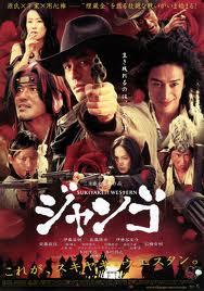 Takashi Miike tomó el personaje de Django para una producción de 2007