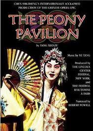 """Escrita por Tang Xianzi, en el período de la dinastía Ming, """"The Peony Pavilion"""" tuvo su primera recreación en 1598"""