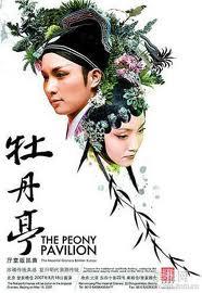 """""""The Peony Pavilion"""" es una de las obras más conocidas en China"""