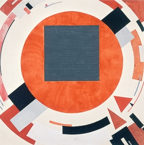 Lissitzky veía a los artistas como agentes del cambio social/ Photo Credits. State Hermitage Museum