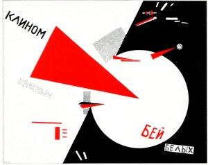 Tanto Lissitzky como los Kabakov estaban influenciados por gente como Kazimir Malévich/Photo Credits: State Hermitage Museum