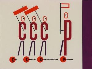 Los dibujos de Lissitzky influyeron en grupos como el de la Bauhaus